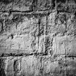 Black and white artistic wall texture — Stock Photo #19885467