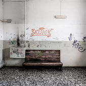 Empty bench — Foto de Stock