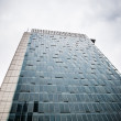 Garibaldi towers exterior — Stock Photo