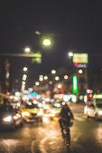 ぼやけた街と人 — ストック写真
