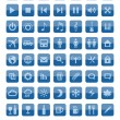 Icons and pictograms set — Stock Vector