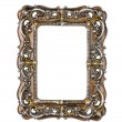 Vintage frame — Stock Photo #35187197