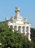 Armenian pavilion in Moscow — Stock Photo