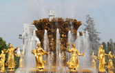 Beautiful Fountain of Friendship in Moscow — Stock Photo