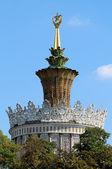 Украинский павильон на выставке в Москве — Стоковое фото