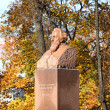 Tsiolkovsky Monument in Moscow — Stock Photo