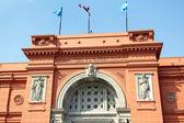 Cairo Egyptian Museum — Stock Photo