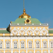 The Grand Palace in the Moscow Kremlin — Stock Photo