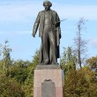 The monument to the great Russian painter Repin — Stock Photo
