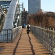 Andrew pedestrian bridge in Moscow — Stock Photo