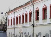 Bina, moskova — Stok fotoğraf