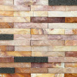 Background tiles — Stock Photo #44580011