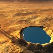 The  crater - Stock Photo