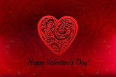 Happy Valentine's Day Heart — Stock Vector