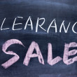 Clearance sale — Stock Photo
