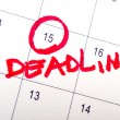 Stock Photo: Deadline