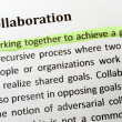 Collaboration — Stock Photo