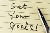 Ange dina mål — Stockfoto