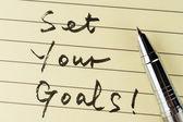 Impostare i vostri obiettivi — Foto Stock
