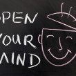 Stock Photo: Open your mind