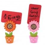 Happy Spring Festival — Stock Photo #18915505