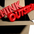 Stock Photo: Think outside the box concept