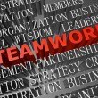 Teamwork word cloud — Stock Photo