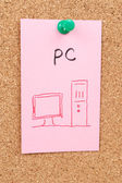 PC word and symbol — Stock Photo