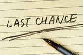 Last chance words — Stock Photo