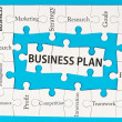 Business plan concept — Stock Photo