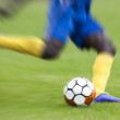 Zoom on shoot soccer - Stock Photo