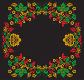 Vector background of floral pattern with traditional russian flower ornament.Khokhloma. — Stockvector