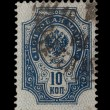 图库照片: Stamp printed in RussiEmpire