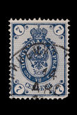 Un sello impreso en imperio de rusia — Foto de Stock