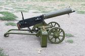 Maxim gun — Stock Photo