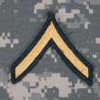 Stock Photo: Us army uniform with private rank patch