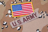 US ARMY concept — Stock Photo