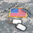 US ARMY ranger tab with blank dog tags — Stock Photo #45019819