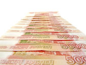 Five thousandth Ruble — Stock Photo
