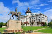 South Carolina State House — Stock Photo