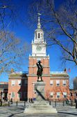 Independence Hall — Stock Photo