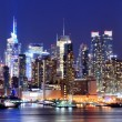 Stock Photo: Midtown Manhattan Skyline