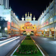 Stock Photo: Taj Mahal Casino