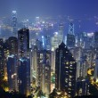 Hong Kong Cityscape — Stock Photo #14613081