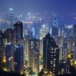 Hong Kong Cityscape — Stock Photo #14613081