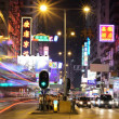 Nathan Road — Stock Photo