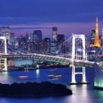 baia di Tokyo — Foto Stock