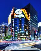 Ginza, Tokyo — Stock Photo