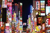 Tokyo Billboards — Stock Photo