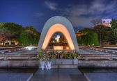 Hiroshima Peace Memorial Park — Stock Photo